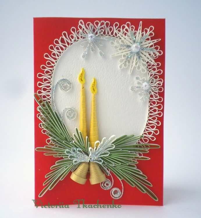 сделать рождественскую открытку своими руками в школу пошагово расположен окончании ейской
