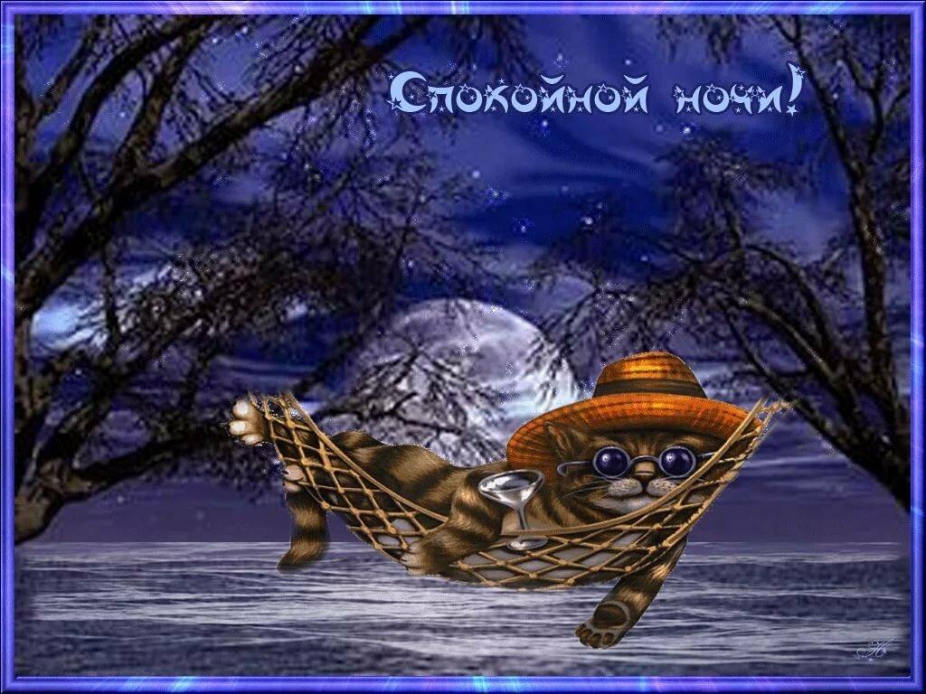тихой ночи картинки гифки круто закрученную историю
