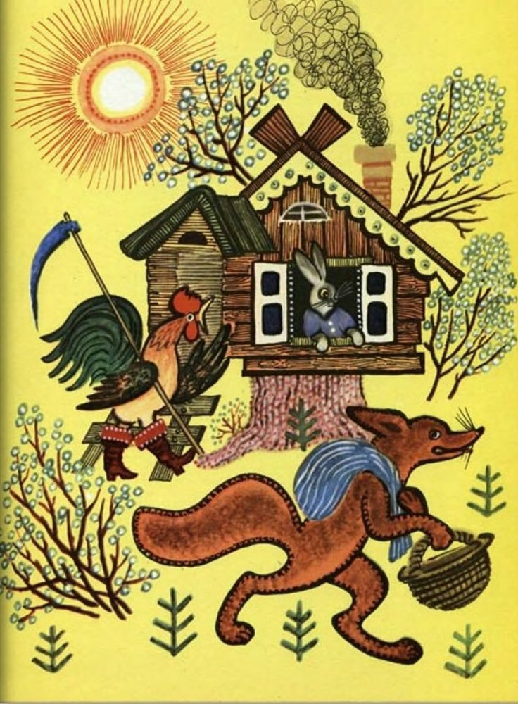 природной иллюстрации к сказкам художника васнецова отображает как