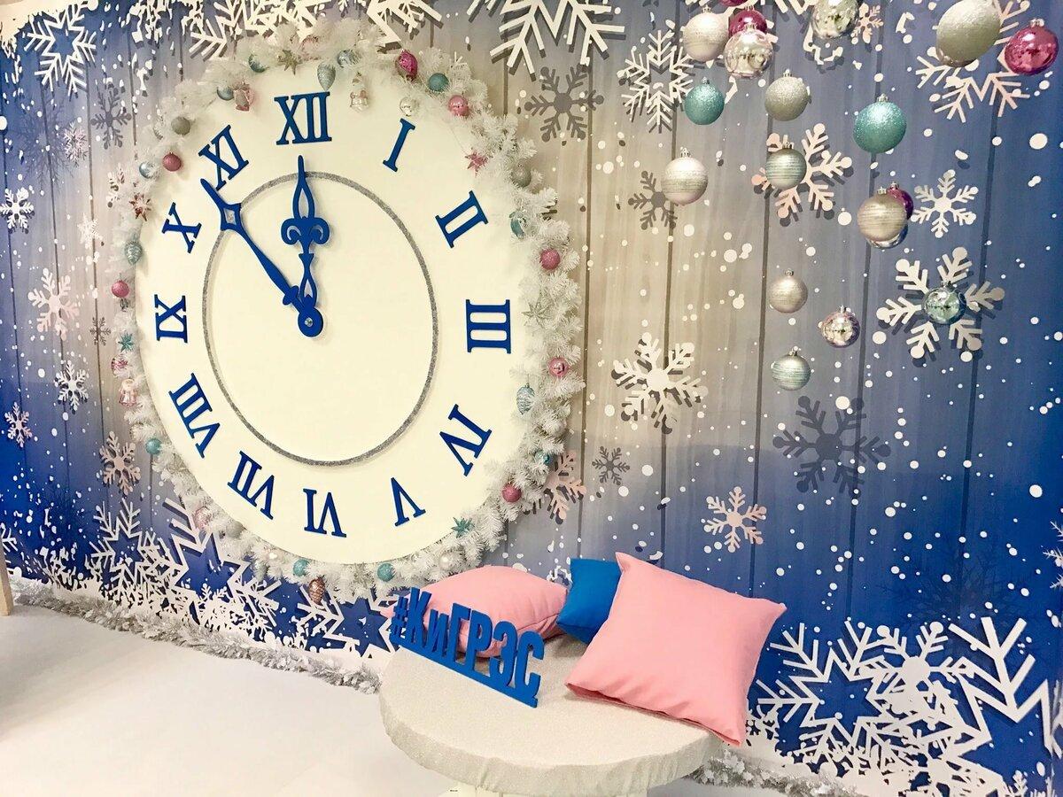 Новогодняя фотозона часы