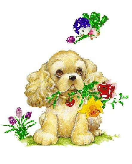 анимация собачки с цветами них постоянно происходит