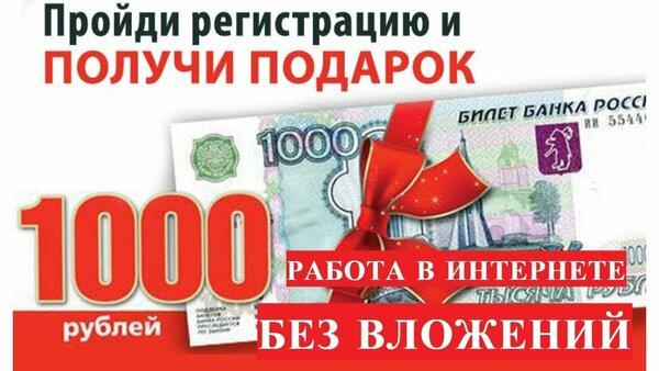 www втб ru кредит