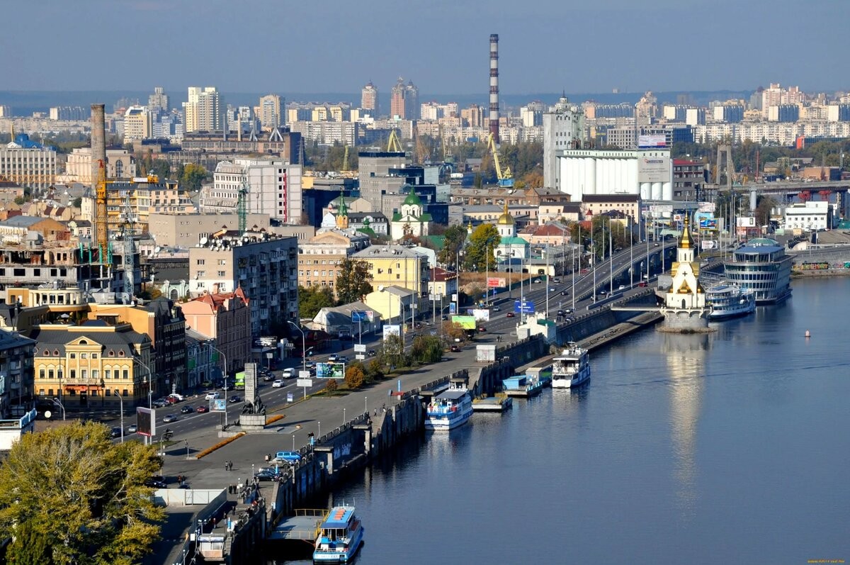 город киев фото дом краснодаре
