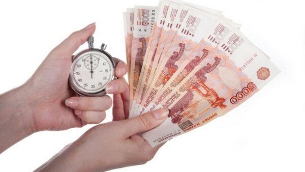 Восток деньги микрозайм