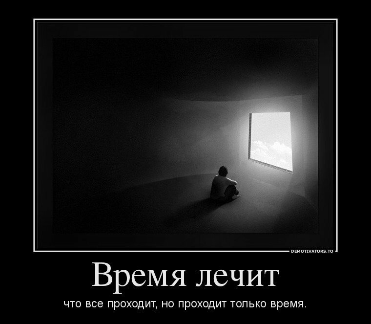 Картинки про одиночестве с надписями