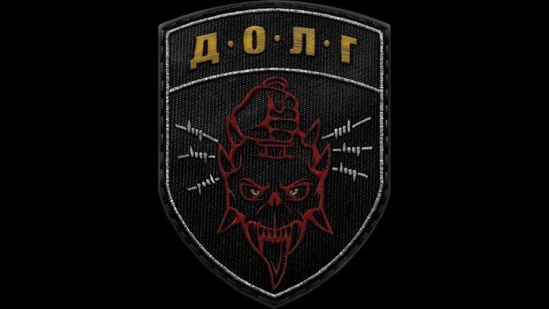 подложка картинки из сталкера логотипы общего