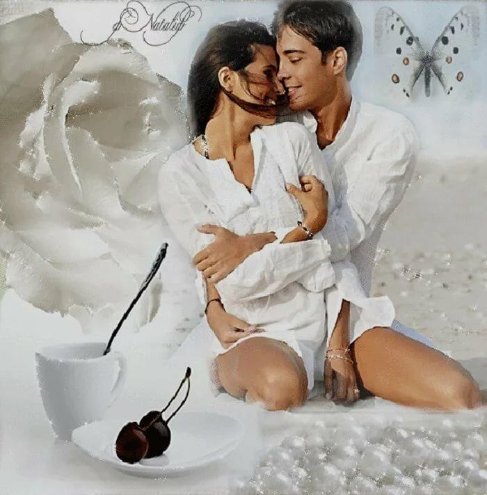 Открытка мужчине с добрым утром с поцелуем