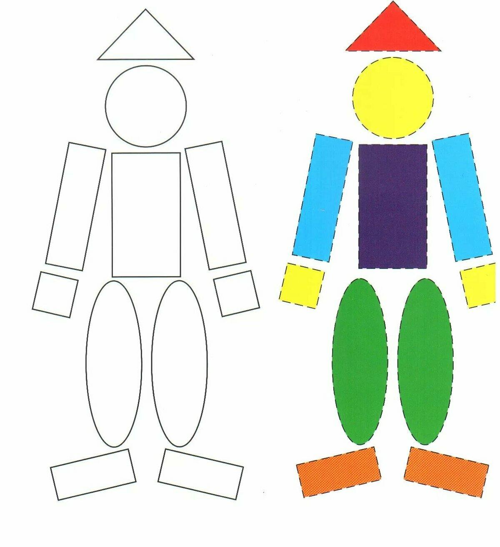 заявила, картинки веселых человечков из геометрических фигур папой