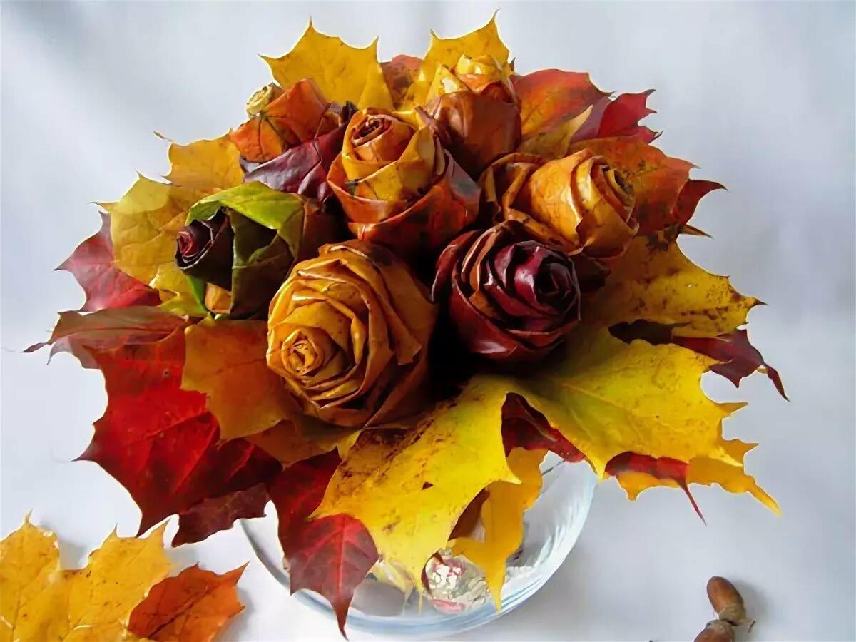 Букет из листьев клена в картинках