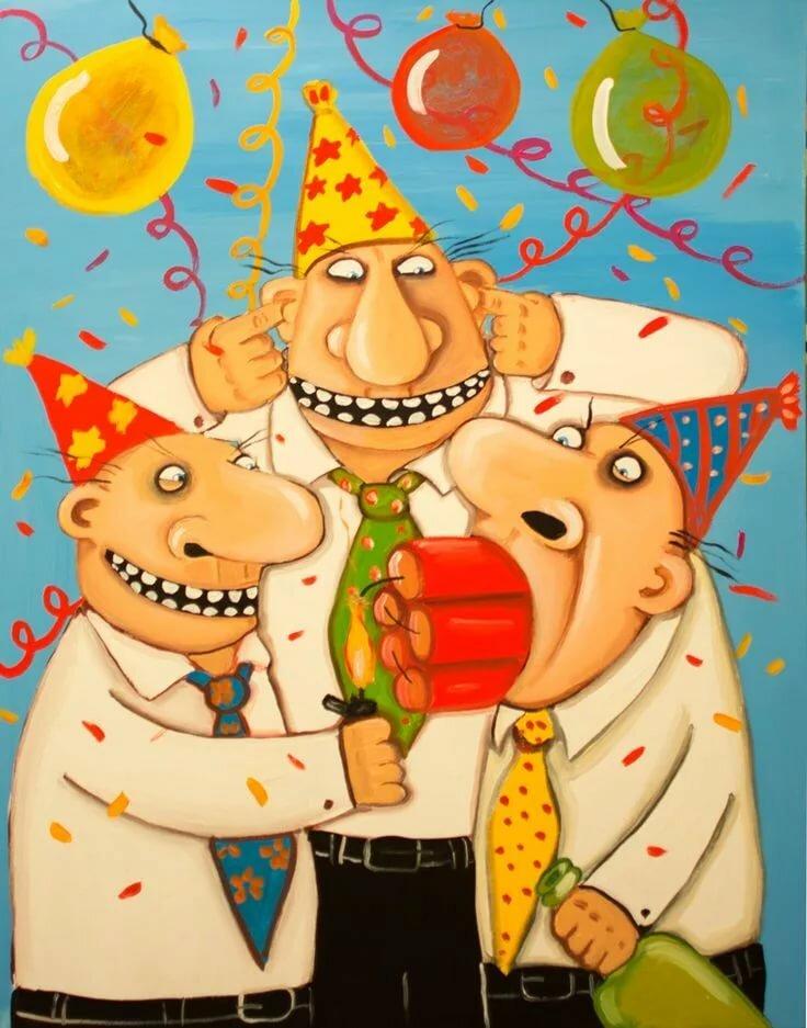 Смешные картинки на тему день рождения