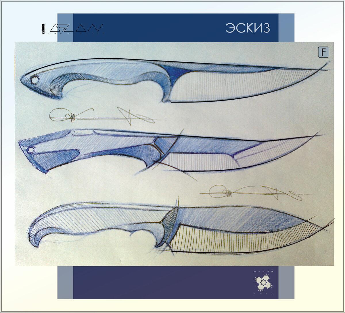 формы для ножей в картинках звезда