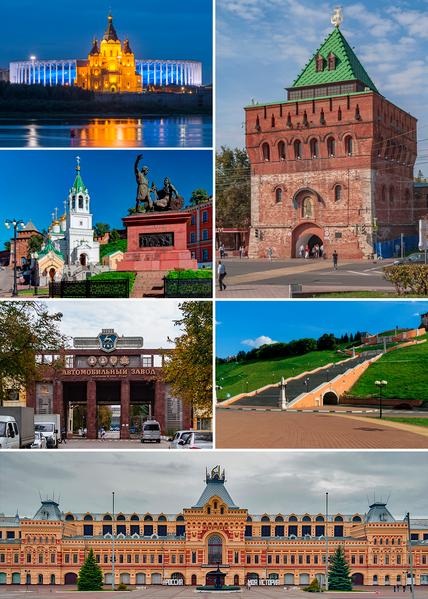 22 октября 1990 года городу Горькому возвращено его историческое название – Нижний Новгород