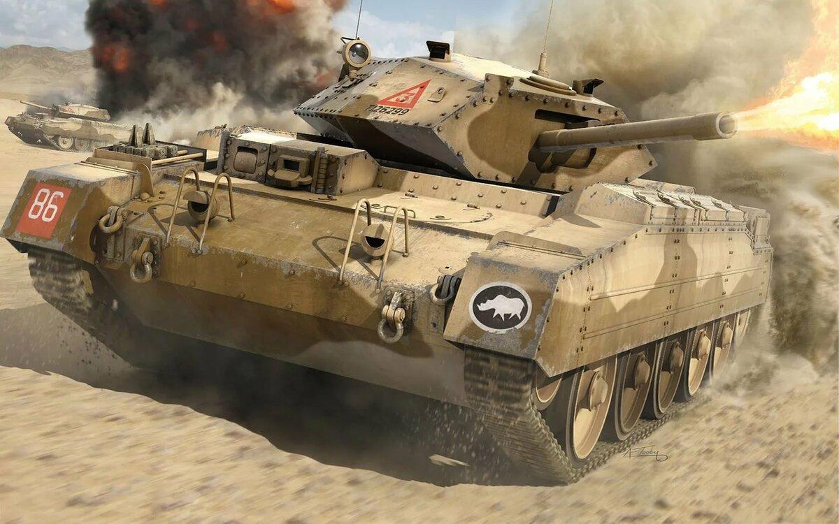 фото танка крусейдер
