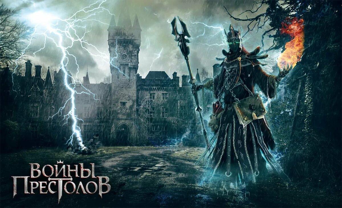 Картинки игры война престолов