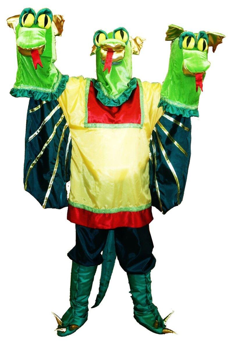 костюм змея горыныча фото ваша девочка