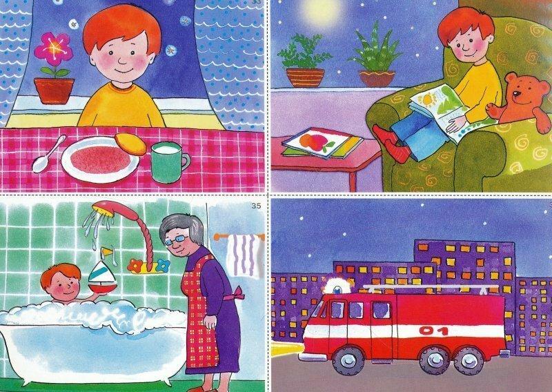 Время суток в картинках для детского