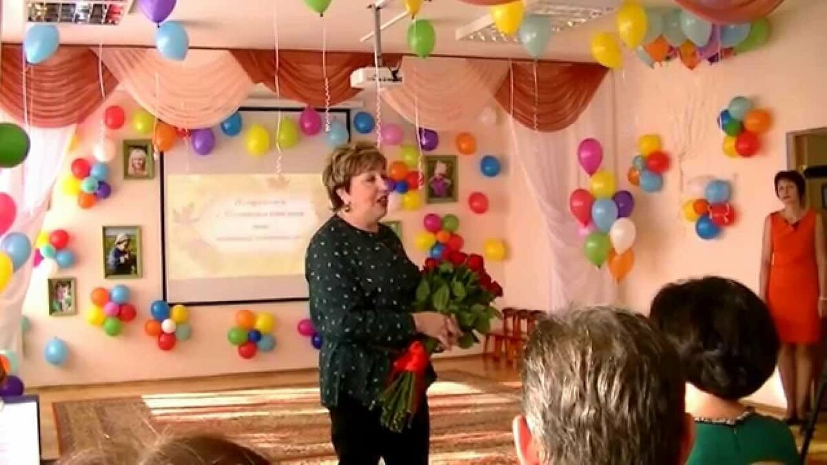 55 лет детскому саду сценарий поздравления