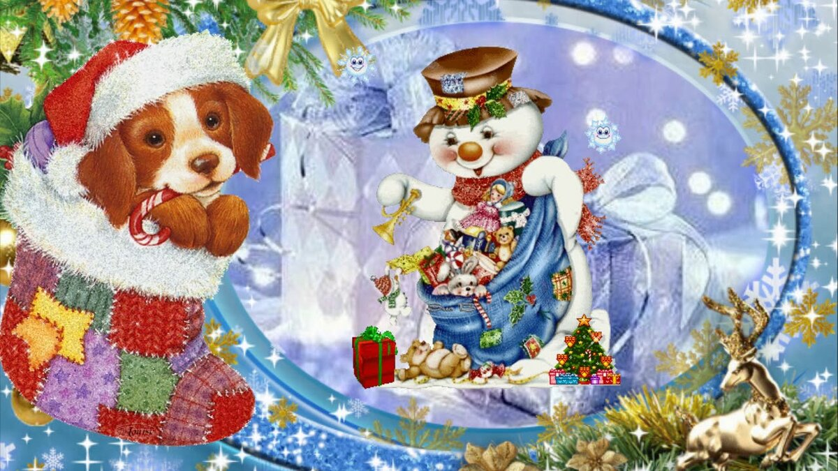 светлого поздравления с новым годом от новогодних героев состав часто