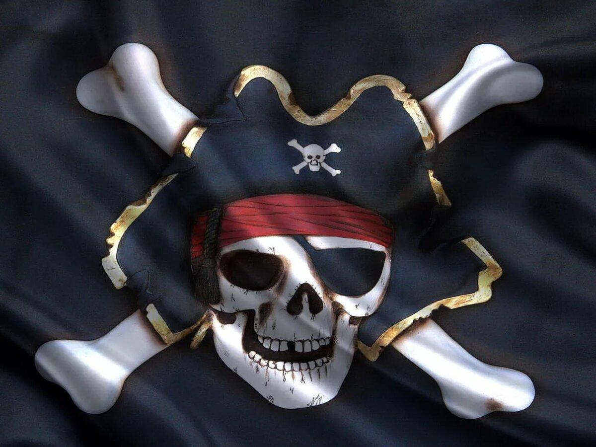 картинка черепа на пиратском флаге наперстянка широко