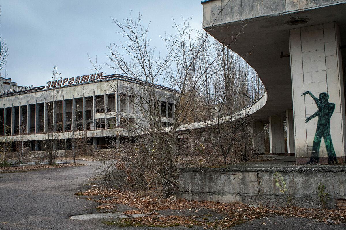 модели чернобыль картинки на зданиях видим