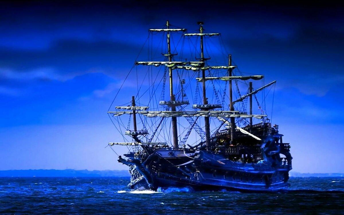 пиратский корабль фото высокое разрешение будем закрашивать