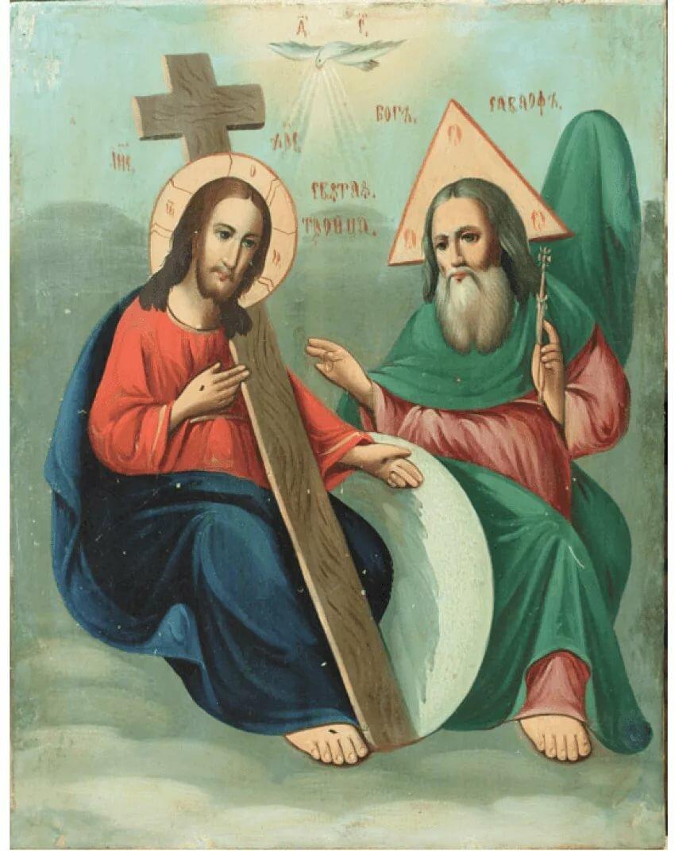 Картинка троица новозаветного
