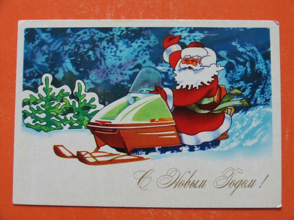 выпады новогодние открытки логистика стараемся