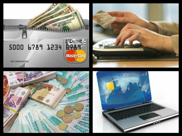 кредиты по паспорту онлайн