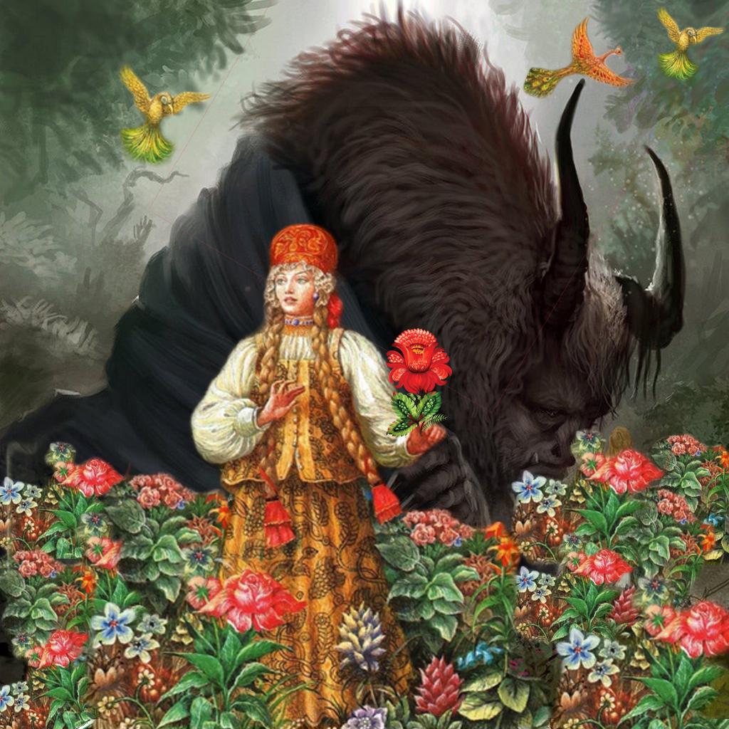 Иллюстрации к сказке аленький цветочек чудище морское