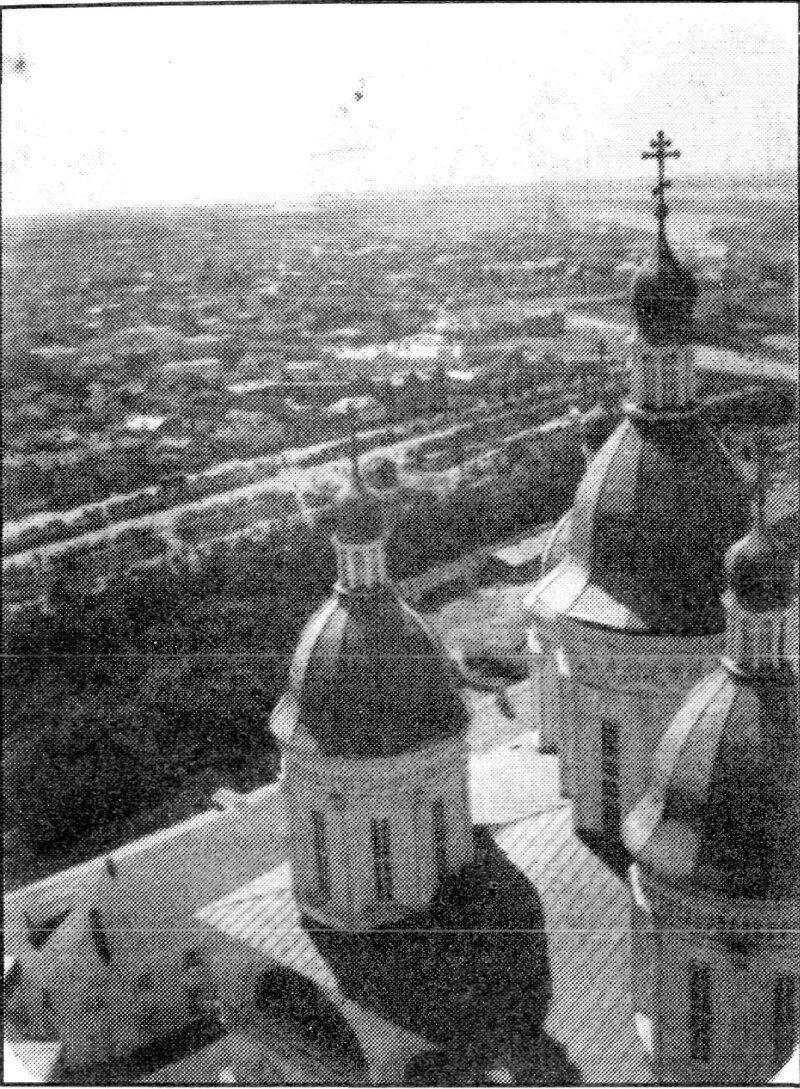 А. Марков, С. Львов — Кремль («Астрахань на старинных открытках»)