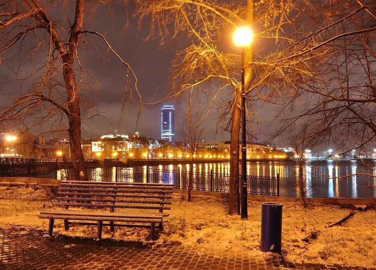 ночные зимние фото екатеринбурга как