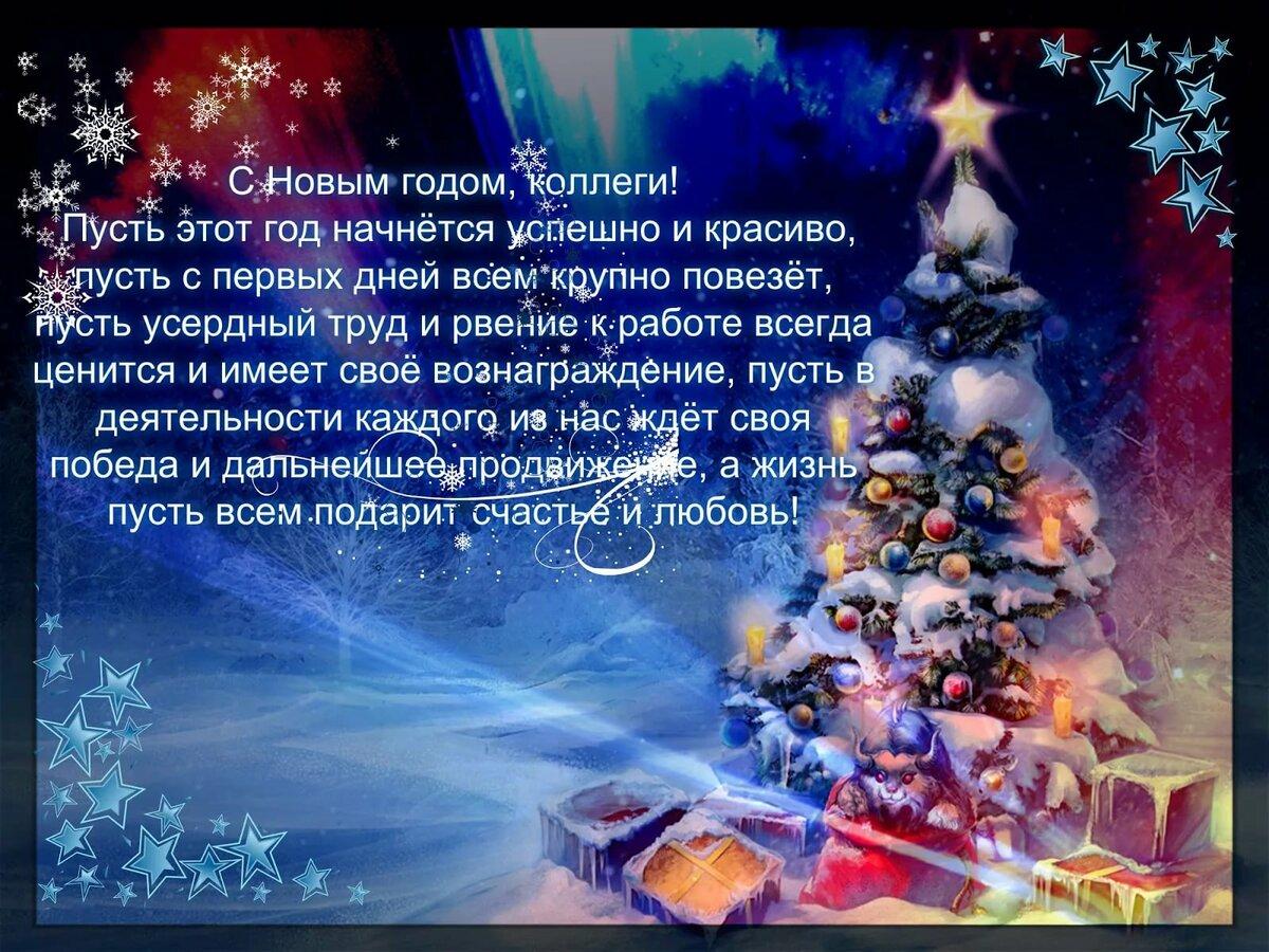 Притчи поздравления на новый год