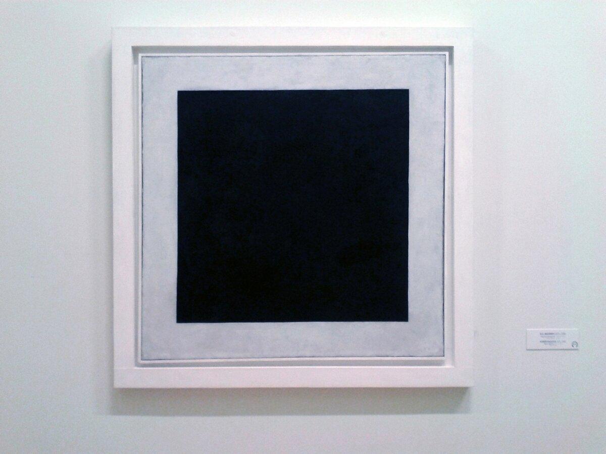 Черный квадрат малевича картинка на рабочий стол