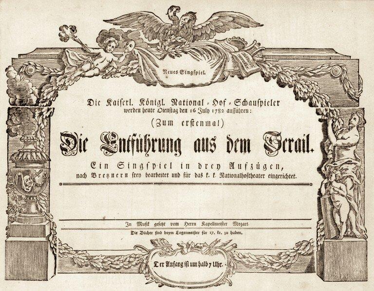 Вольфганг Амадей Моцарт - Похищение из Сераля - либретто на немецком