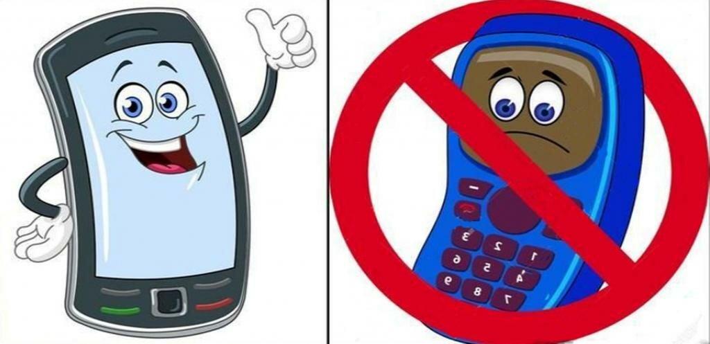 мобильный телефон вред и польза картинки цокольный