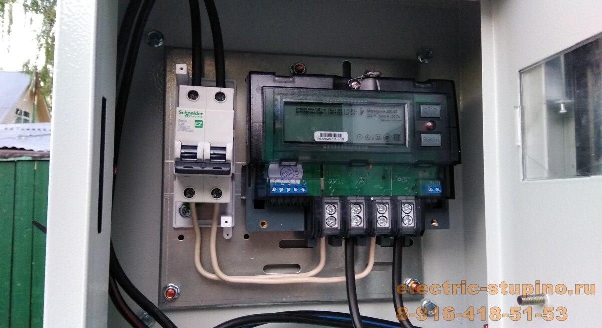 подключение счетчика электроэнергии на столбе в СНТ