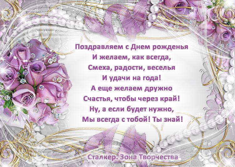 Теплое поздравление женщине стихами