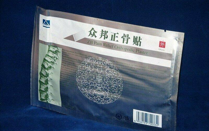 Картинки китайских пластырей