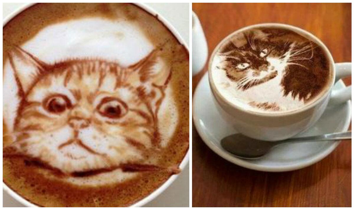 помощи рисунки для поднятия настроения утро кофе для подключения