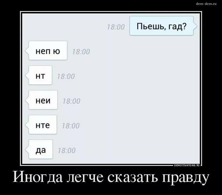 Демотиваторы по датам