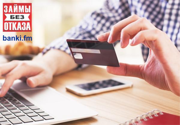 Купить хонор 10 в кредит онлайн