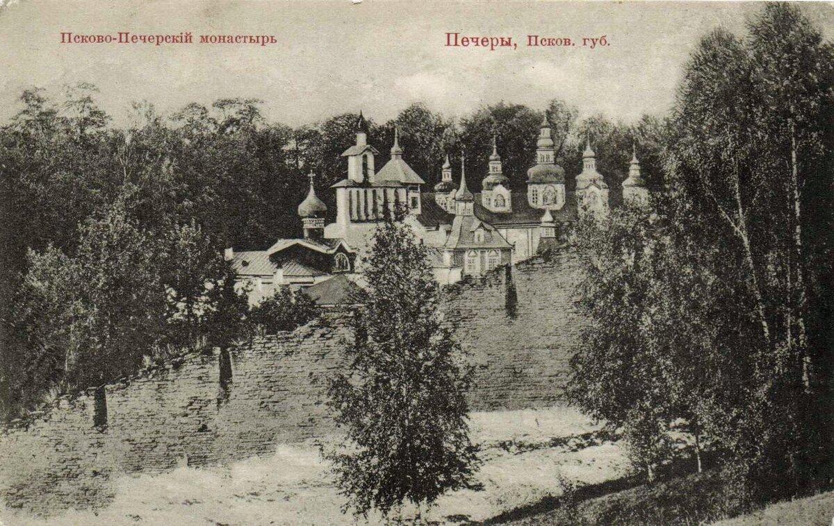 Печоры открытки