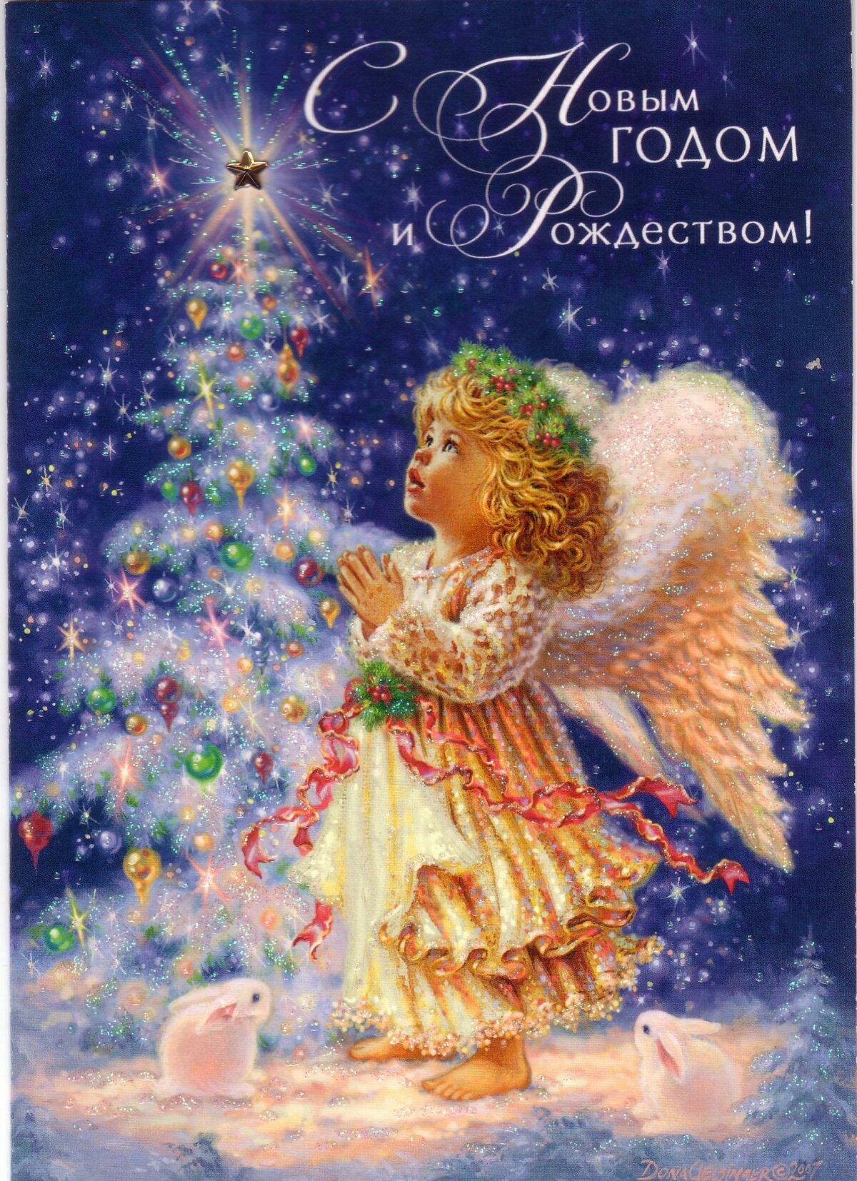 нов год ирождество открытка сам таится