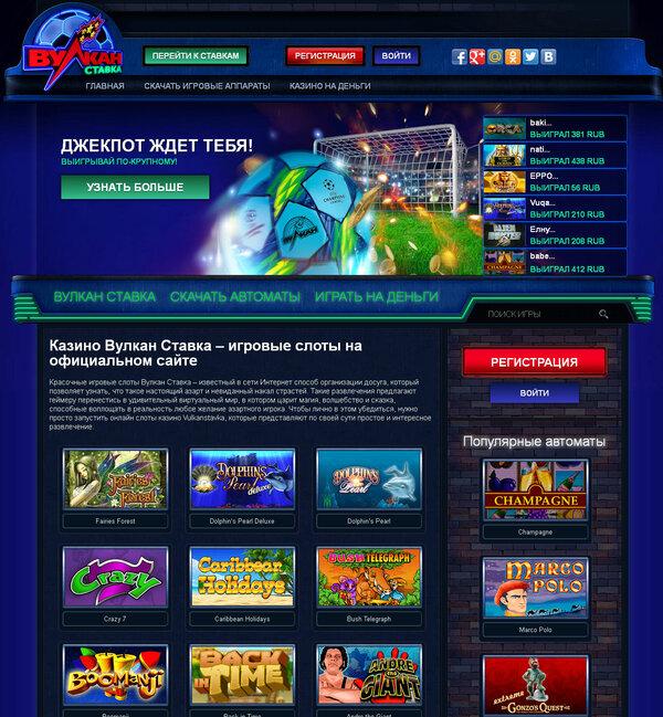 Игра на телефон игровые автоматы скачать бесплатно online betting casino games