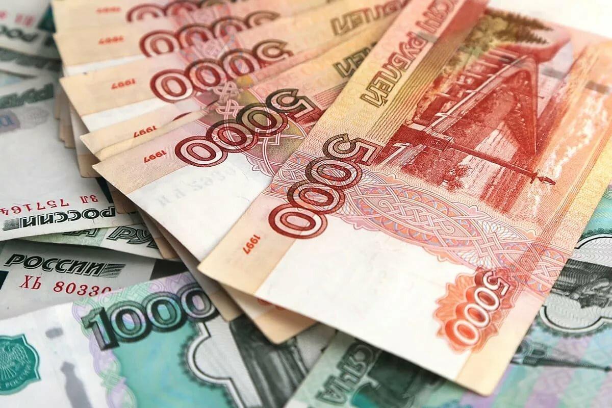 китая картинки всех денег россии один