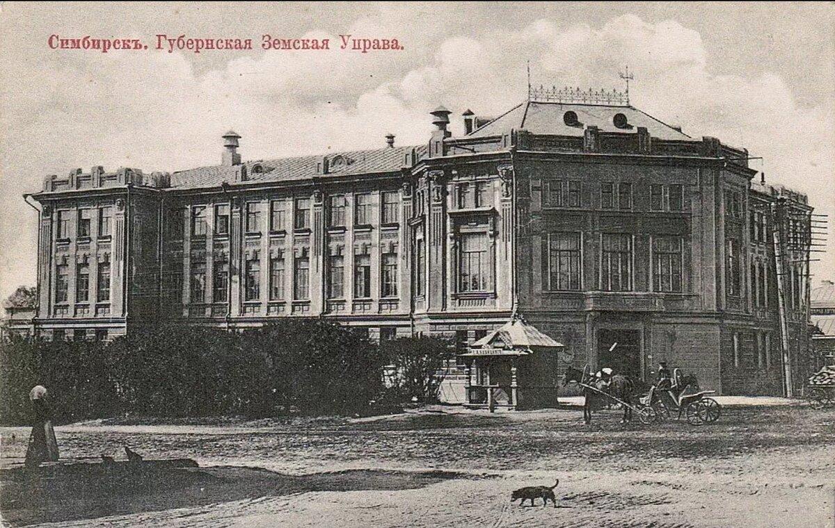 Открытки старого ульяновска
