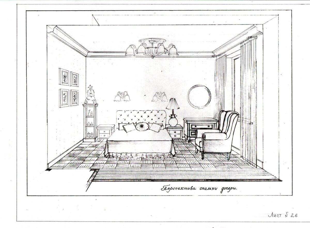 очереди картинка чертеж комнаты сделать цветок