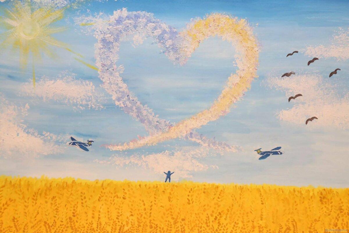 Картинки на тему счастье жить в мирной стране