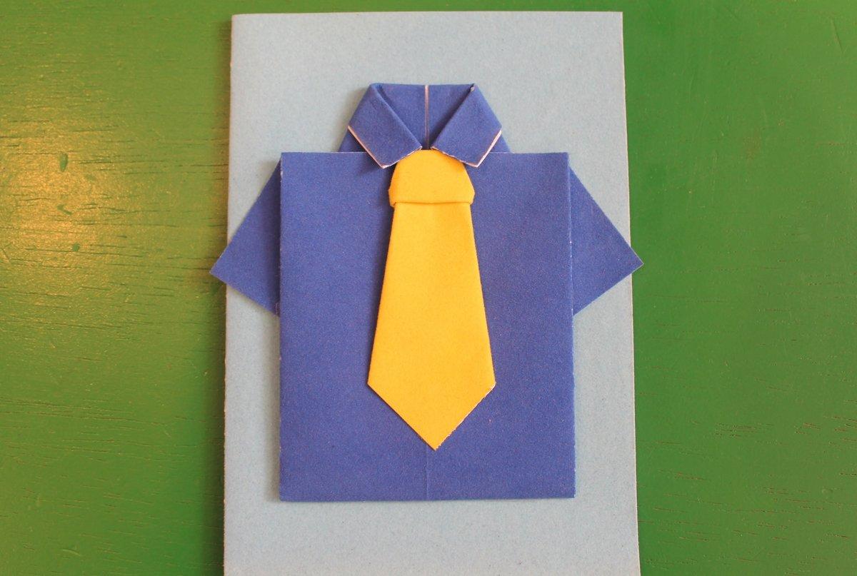 Открытка папе на день рождения своими руками оригами