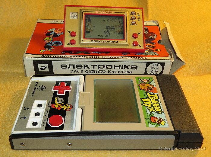купить советскую игру электроника сайте